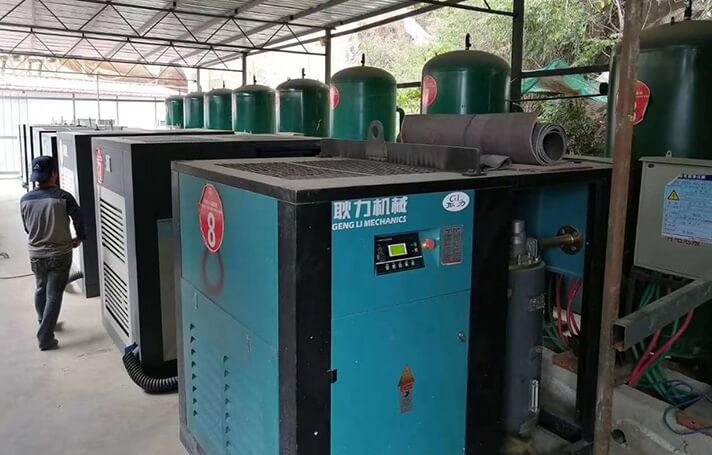 China Railway 18th Bureau Central Yunnan Water Diversion Pro