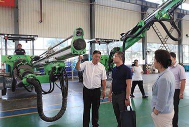 The General Office of the CPC Central Committee visited Geng Li