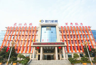 """Gengli Machinery won the honor of """"National Model Workers' Home"""""""