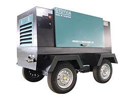 GLDY90A Mobile Air Compressor