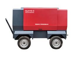 GL110Ⅱ-248 Mobile Air Compressor