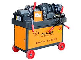 HGS-40F Steel bar straight thread rolling machine