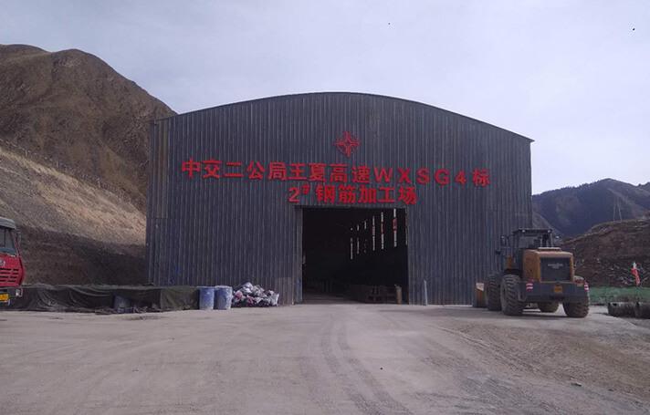 Gansu Province S38 Line Wangxia Expressway